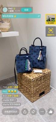 韓國  質感 品牌 小眾 文青包款 牛仔 點點小皮包 木珠 背包斜背 便當袋 大 1550 小 1450