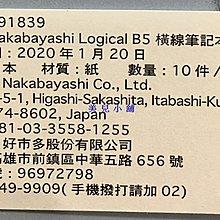 美兒小舖COSTCO好市多代購~MAKABAYASHI 日本進口筆記本-卡通圖案限量版B5(10本/組)