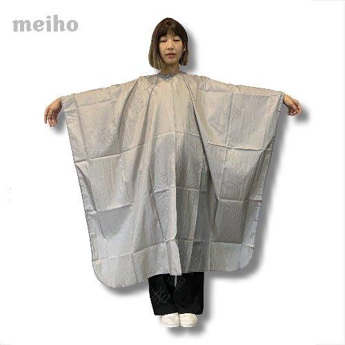 """日本meiho""""超質感""""銀灰色剪髮圍巾(超透氣)"""