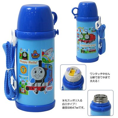 。小森親子好物。日本THOMAS (湯瑪士)  保冷/保熱水壺580ml (附杯蓋) (現貨)【KF15120013】