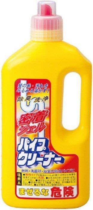 【大欣食品】合成洗劑 密著排水管保養洗劑 800ml 清洗 清潔 疏通 消臭 水管保養