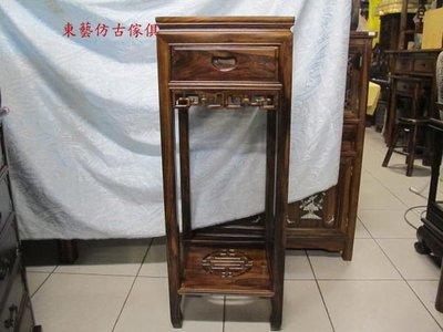 東藝仿古家具~~雞翅木40*40*10...