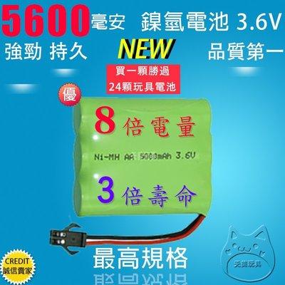 【地表最強】5600mAh 3.6v M型 環保高效能鎳氫充電電池 無毒無鎘更安全遙控車電池 遙控玩具電池 (NH35) 台中市