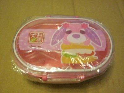 茶犬 lunch box 膠盒
