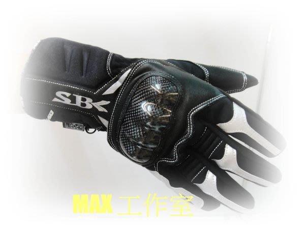 Max工作室~SBK 手套SC-50(SC50) 防摔、防水、保暖 碳纖維(CORBON)短手套~黑/銀~超取OK哦【免運】