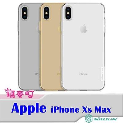 ☆瑪麥町☆ NILLKIN Apple iPhone Xs Max 本色TPU軟套 減震防刮 超強柔韌