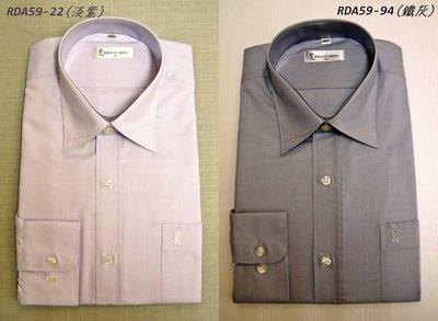 Roberta x 長袖襯衫│諾貝達素色紳士襯衫 4色  x 尺寸39~41 x 超細纖維100% x 領尖特殊縫線