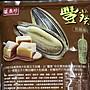 盛香珍焦糖葵瓜子5斤裝4包$2100(含運)