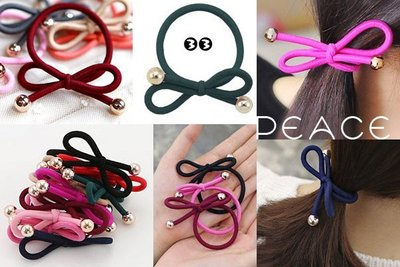 【PEACE33】正韓國空運進口。髮飾飾品 多色基礎蝴蝶結造型 圓珠髮繩/髮圈/髮束。現貨色 優惠