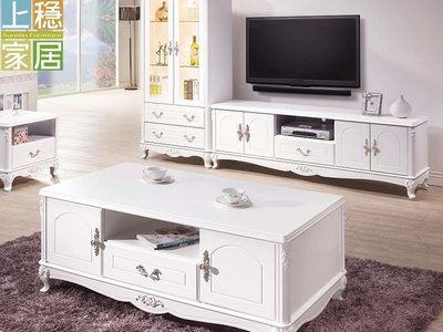 〈上穩家居〉溫妮莎歐風6尺/5尺/7尺長櫃   電視櫃   櫥物櫃   20505A33503/04/05