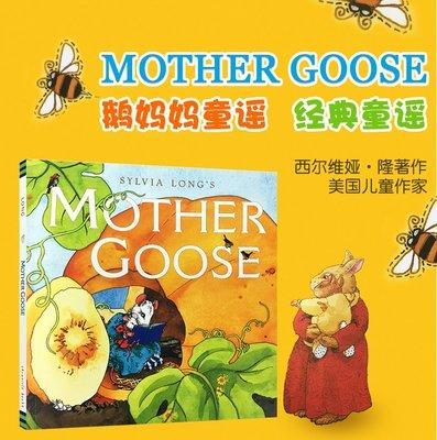 英文原版繪本Sylvia Long's Mother Goose 廖彩杏推薦 含82首經典鵝媽媽童謠故事書兒歌英語啟蒙磨
