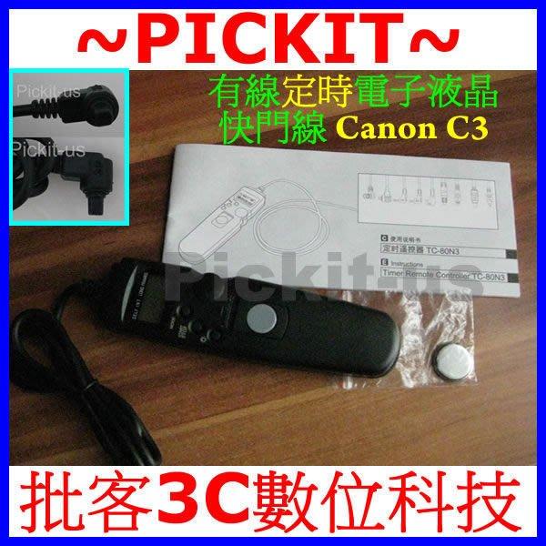 縮時攝影 液晶電子定時快門線 電子快門線C3 Canon EOS 5D MARK II相容TC-80N3 RS-80N3