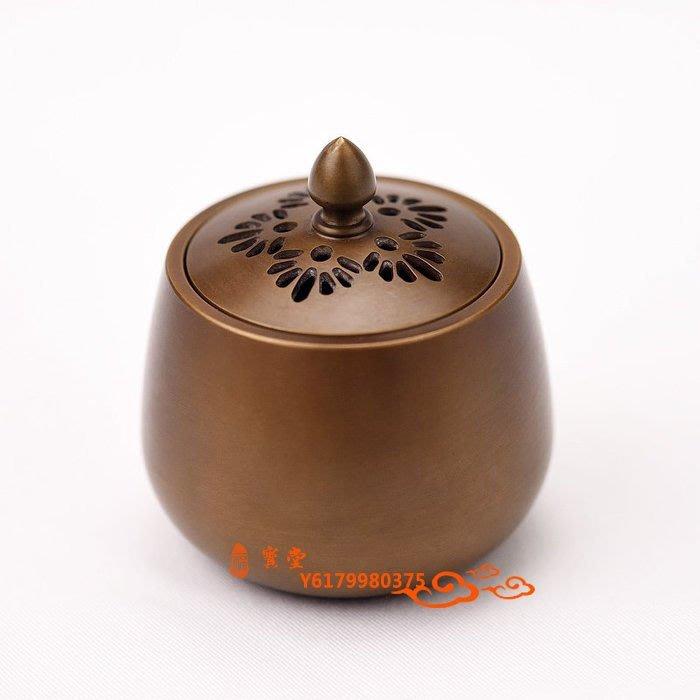 【福寶堂】全銅香爐 新款創意居室黃銅鏤空熏香爐香具佛教用品 盤香爐