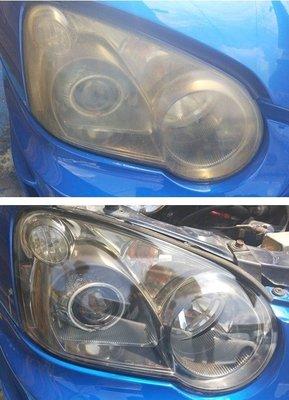 大燈快潔 Subaru 速霸陸 BRZ Forester Impreza 原廠大燈泛黃霧化拋光翻新處理