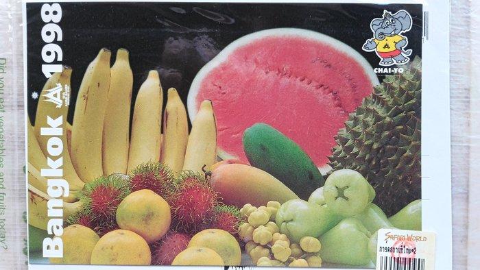 明信片   13th  ASIAN  GAMES  BANGKOK  1998   第十三屆  曼谷亞運   P.2
