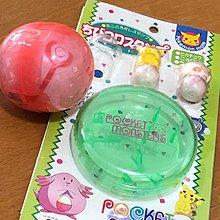 (C752) 寵物小精靈—白色精靈球扭蛋+印章2個連盒(1997)$25(參閱以下文字解說,介意勿買)