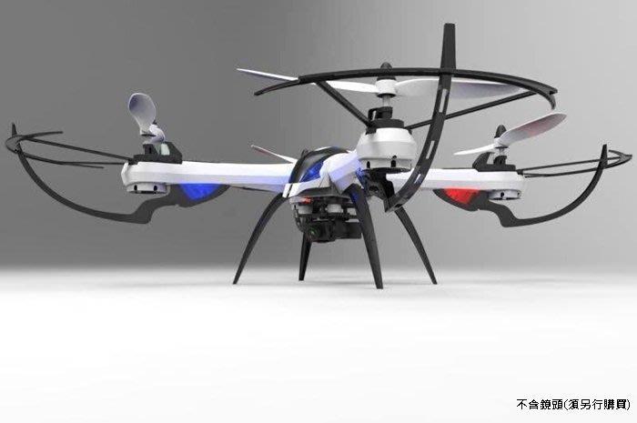 [宅大網] 266985 tarantula X6 4旋翼飛行器 航拍 四軸 飛行器 模型 空拍機 空中攝影