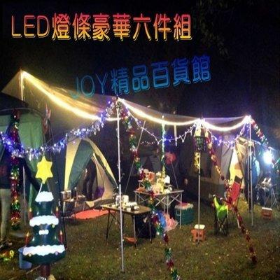 LED燈條,燈帶,爆亮,可調光,露營燈5730雙排180珠,暖光,白光二種可選,15公尺套餐(配調光插頭)