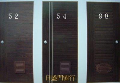 ☎日盛門窗行✦歐風胡桃正南亞塑鋼門組✦含門框✦一年保固✦廁所門 浴室門 廚房門
