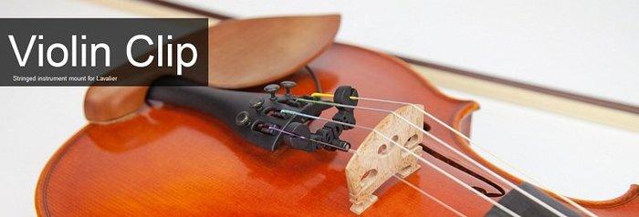 造韻樂器音響- JU-MUSIC - 全新 RODE Violin Clip 小提琴 弦樂器 麥克風夾