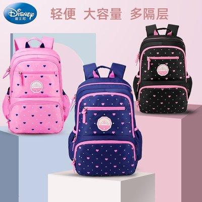 【berry_lin107營業中】迪士尼公主書包小學生女童2019新款3-4到6年級女孩子輕便兒童背包
