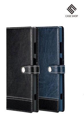 SONY XPERIA XA1 PLUS磁吸拼接側掀站立式皮套 CASE SHOP 高雄國菲五甲店
