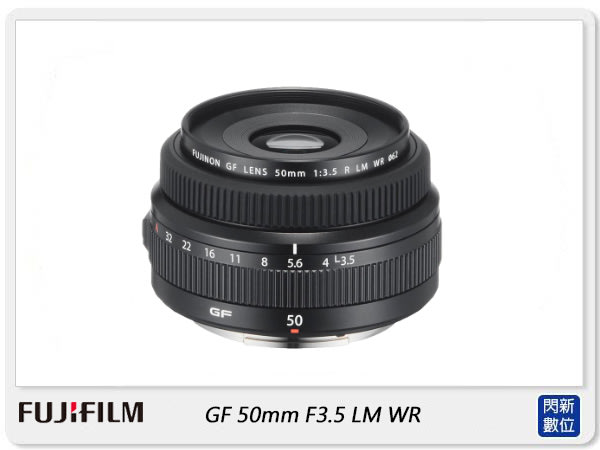 ☆閃新☆預購~FUJIFILM 富士 GF 50mm F3.5 R LM WR(公司貨)