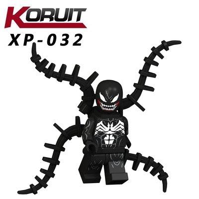 高積木人偶  XP032 宇宙毒液 復仇者聯盟 超級英雄 猛毒  蜘蛛人  第三方人偶非樂高LEGO1004