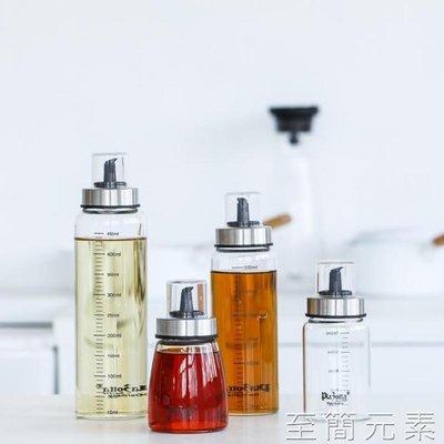 玻璃油壺油瓶 調料瓶 醋壺 醬油壺   WD