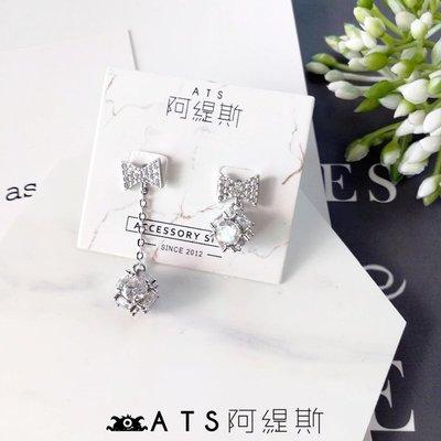 { 阿緹斯 } A101-167♕批發價 一對價118元♛蝴蝶結不對稱方塊鑽 銀白K 耳環