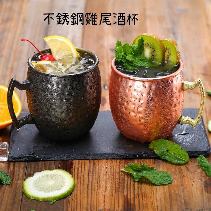 錘點銅杯莫斯科騾子杯不銹鋼雞尾酒金屬酒杯酒吧杯子(錘點鍍黑款)