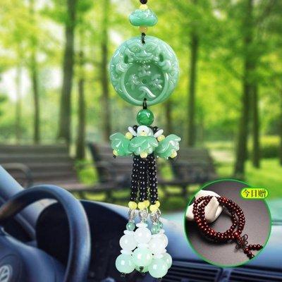 汽車掛件高檔保平安符吊墜車內吊飾男女士...