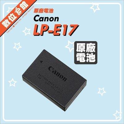 台灣佳能公司貨 Canon 原廠配件 LP-E17 LPE17 原廠鋰電池 原廠電池 原電 環保包裝