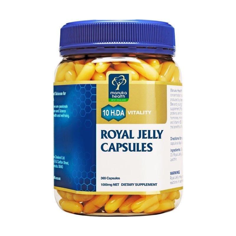 紐西蘭 蜜紐康 蜂王漿 蜂王乳365顆 Manuka Health 頂級保養 送禮長輩 疫情限時優惠價 Royal Jelly 正品直航