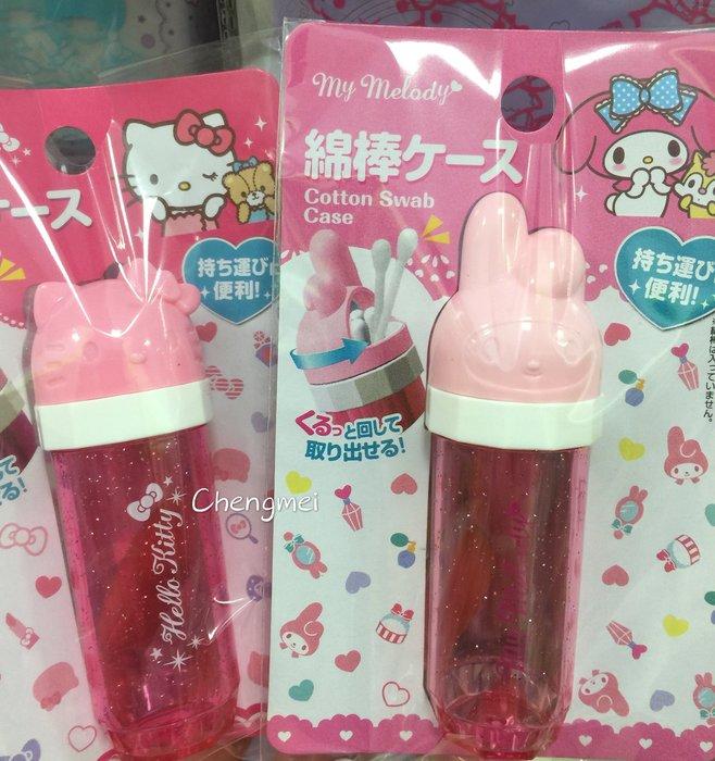 可刷卡 日本 三麗鷗 kitty 美樂蒂 棉花棒 儲存盒