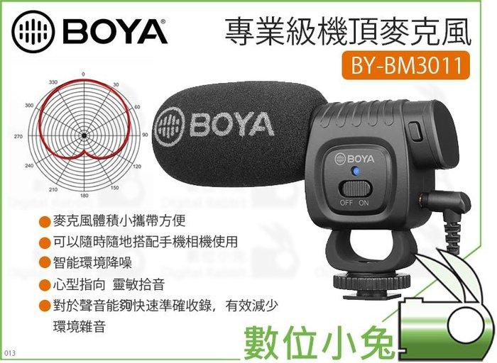 數位小兔【BOYA BY-BM3011 專業級 機頂麥克風】電容麥克風 超心型 指向性 手機 相機 防震 公司貨