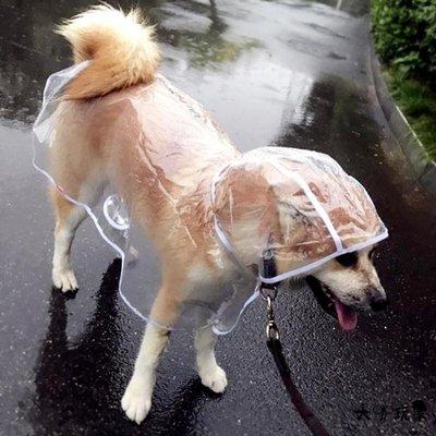 狗狗雨衣中型大型犬衣服大狗寵物雨披拉布...