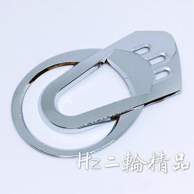 Hz二輪精品 四代悍將 電鍍 碼錶蓋 儀表蓋 大眼悍將 戰將四代 悍將 戰將 四代 電鍍銀 FT4 FIGHTER 4代