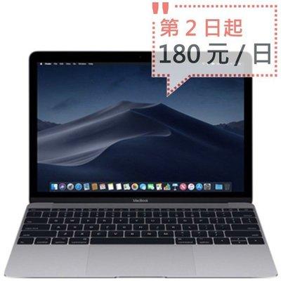【台北出租】APPLE MacBook 12吋/ 1.1GHz/ 256G 太空灰【第二天起租金180元/ 日】【Z0027】 台北市
