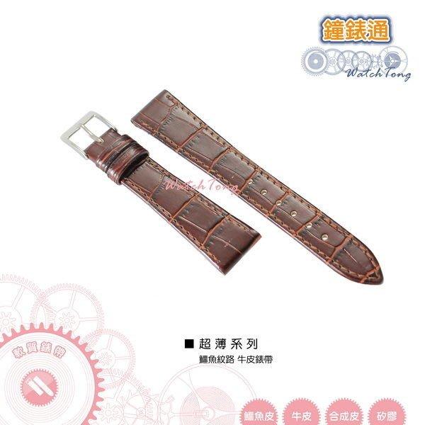【鐘錶通】超薄系列─鱷魚格紋牛皮錶帶─深咖啡亮面25071H