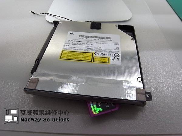 [台中 麥威蘋果] iMac 17吋~27吋維修 玻璃 液晶螢幕破裂 無法開機 主機板 雪花 光碟機異物 硬碟升級!!!
