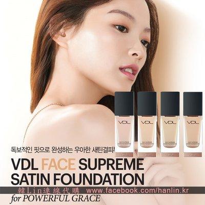 M01、A02現貨【韓Lin代購】VDL 優雅光澤緞面粉底液 Face Supreme Satin Foundation