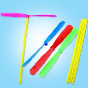 海馬寶寶【M7140011】懷舊童玩竹蜻蜓 手搓玩具竹蜻蜓 經典兒童小玩具雙飛葉 不挑色~