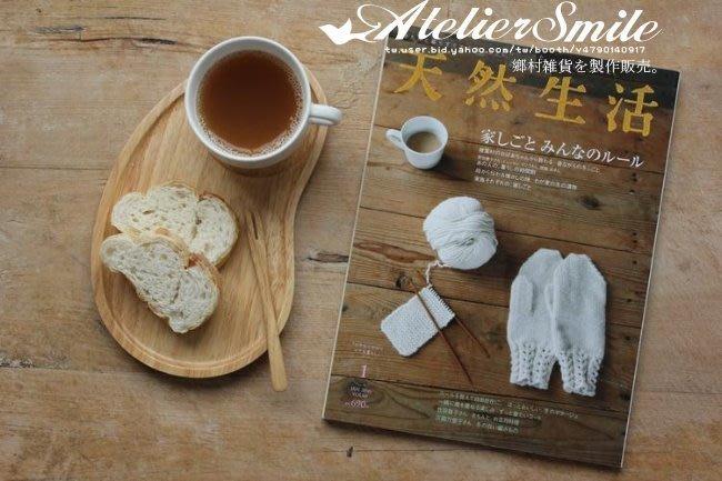 [ Atelier Smile ] 鄉村雜貨 烘焙廚房專用 橡木厚實 長弧型托盤 咖啡點心托盤 (現+預)