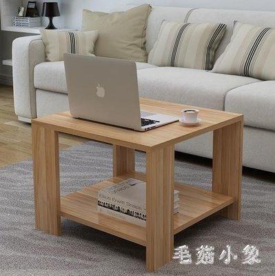ZIHOPE 茶幾現代簡約咖啡桌角幾客廳小方桌子邊幾臥室陽臺休閒雜志桌ZI812