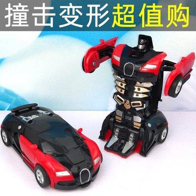 兒童玩具車男孩寶寶一鍵變形玩具金剛小汽車模型越野撞擊警車賽車