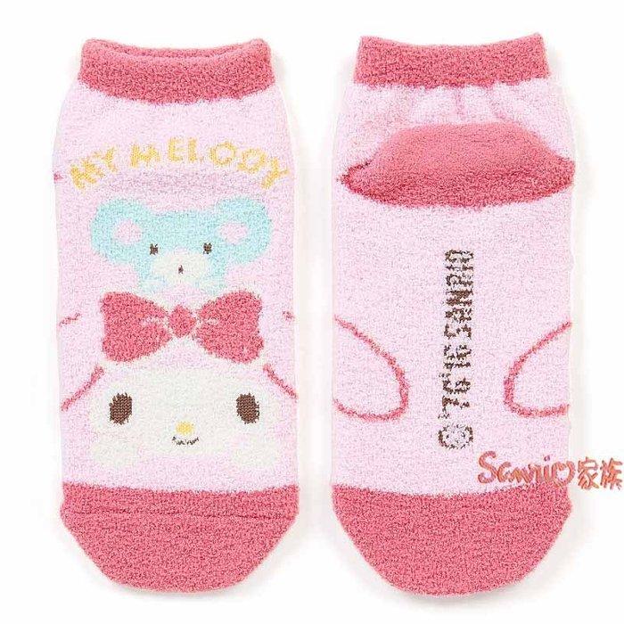 《東京家族》現貨日本三麗鷗 melody 美樂蒂 韓版短毛襪子