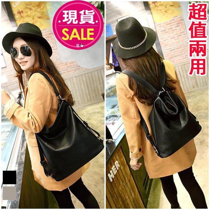 【JD Shop】皮革兩用後背包大容量休閒百搭手提單肩雙肩OL側背女包大包