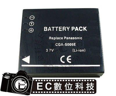 【EC數位】Ricoh R3 R40 G600 GX100 GRDIII GRDIV 專用 DB-60 DB-65 電池