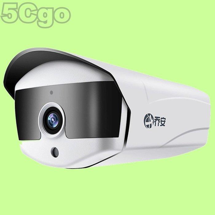 5Cgo【現貨】1080P室外防水監聽200萬高清攝影錄影IP網路監控鏡頭 喬安POE供電 可達200米免電源傳輸 含稅